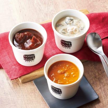 「スープストックトーキョー」 プレミアムスープとスープカップ2個セット