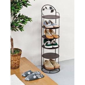 エレガントローズ玄関シリーズ 靴ラック