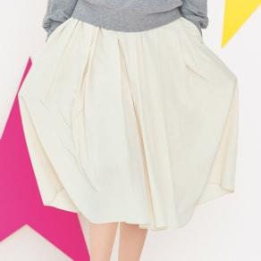 【総丈63cm】 TRECODE/トレコード 神戸・山の手スカート