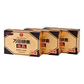 万田酵素「超熟」 ペースト状携帯パック 約100g(60袋) 【お得な3箱】