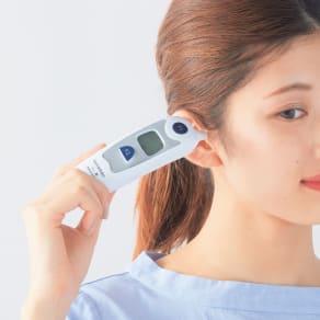 耳赤外線体温計