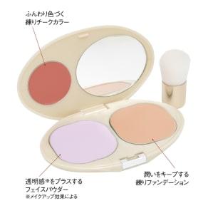 小林照子プロデュース ハッピーメイクシリーズ パレット(ファンデーション10g チークカラー2.5g フェイスパウダー11g)