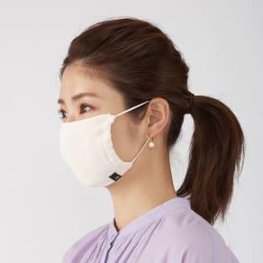 ファイテン 3重ガーゼ抗菌スリープマスク(3枚組)
