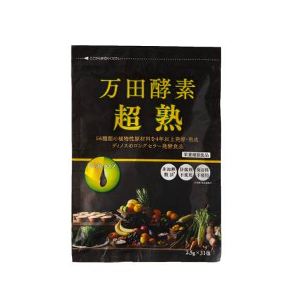 万田酵素「超熟」 ペーストタイプ (2.5g×31包)3袋【お得な定期便】