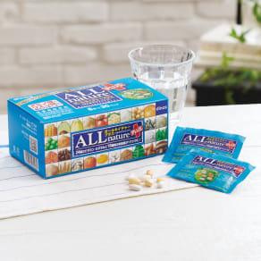 オールネイチャープラス 1箱(8粒×30パック)