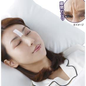 美女メイクナイトパッチ 眉間用 (48パッチ)