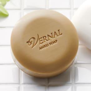 ヴァーナル洗顔石鹸 薬用アンクソープ 110g