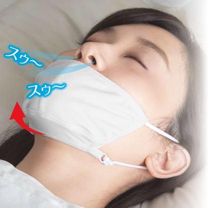 快眠鼻呼吸マスク 同色4枚組