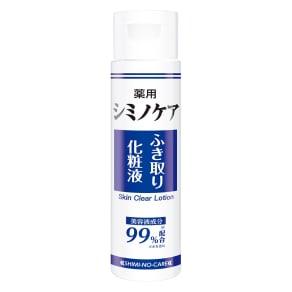 薬用シミノケア ふき取り化粧液 (150ml)2本組