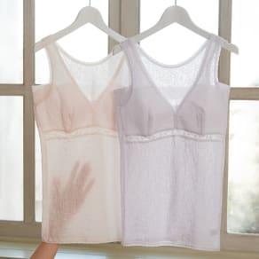 綿メッシュ カップ付きキャミソール 2色組
