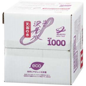 海洋深層水「天海の水」 硬度1000 10L(BOX蛇口付)