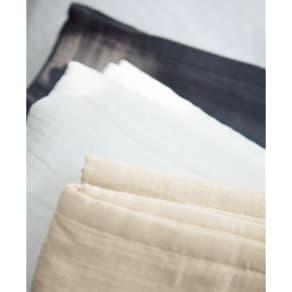 ウチノ マシュマロガーゼ ピローケース(約53×95cm)