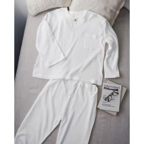 伸縮する2重ガーゼのパジャマ(長そで・長ズボン)