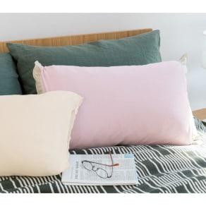 シルクの枕カバー 色違いのお得な2枚組