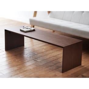 Slim ウォールナット折りたたみ可能なテーブル 幅120cm