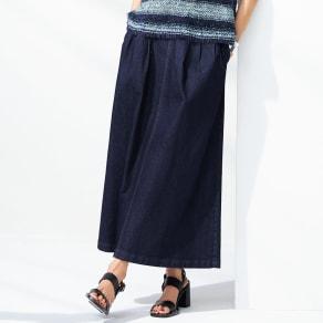 中空糸 ストレッチデニム ロングスカート