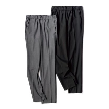 【股下丈70cm】 ツイル素材 インサイドスリット パンツ