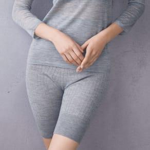 ホールガーメント(R)ウォッシャブル アラシャンカシミヤインナー 腹巻き付きパンツ