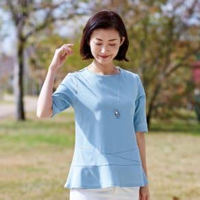 汗染み防止 綿100%フレアーチュニック