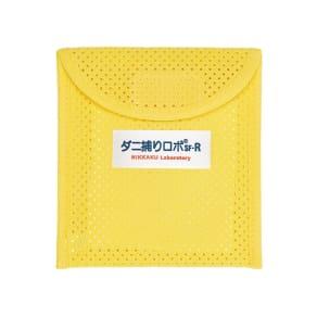 日革研究所製「ダニ捕りロボ」 お試し2枚セット ソフトケース&誘引マット2枚(レギュラーサイズ)