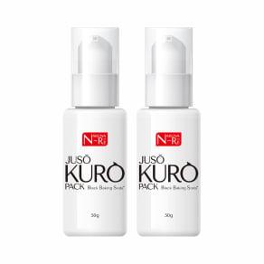 JUSO KURO PACK (50g) お得な2本組