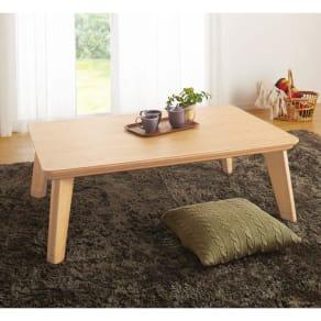【2長方形・小】105×75cm 木の風合いで選べる平面パネルこたつテーブル