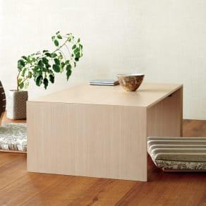 Slim スリム すっきり折りたたみ可能なリビングテーブル 幅105奥行60cm