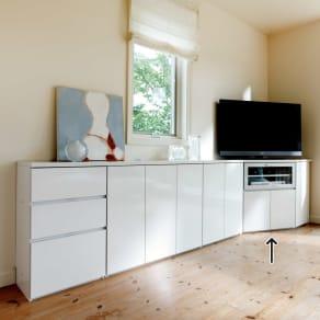 ダイニングテーブルから見やすいハイタイプテレビ台右コーナー用(右壁用)