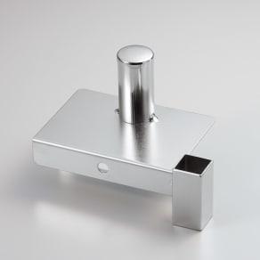 新スティッククリーナースタンド 収納力アップパーツ単品 シルバー(ステンレス)