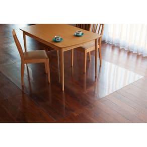 アキレス透明ダイニングテーブル下マット 90×55cm