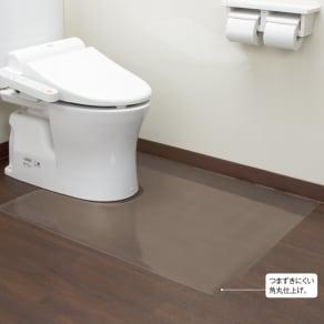 幅80×奥行125cm(ロング耳長判)(アキレス トイレ用 足元透明マット〈抗菌剤配合〉)
