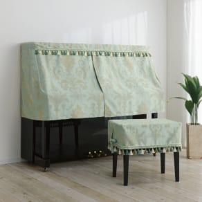 チェアカバー・ベンチ用(オーナメント ピアノカバー)