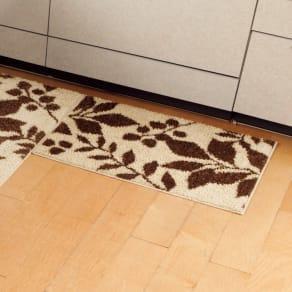 消臭キッチンマット 約45×90cm