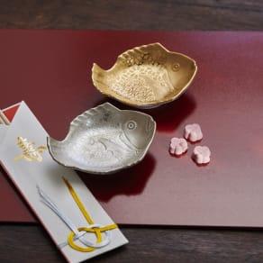 招福鯛 小皿2枚セット(金・銀)