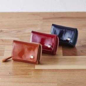 Dakota(ダコタ)/イタリア製牛革光沢なめし財布 ミニ三つ折り財布