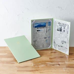 お誕生日新聞ファイル入り2枚セット<br />フリーメッセージカード付