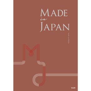 [カタログギフト]メイド イン ジャパン・MJ26