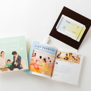 体験ギフト・赤ちゃんのためにさいしょにえらぶ経験のカタログ/CATALOG FOR BABY PLUS