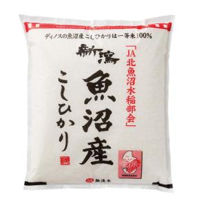 魚沼産こしひかり 一等米 無洗米 4kg(2kg×2袋) 【1回お試しコース】