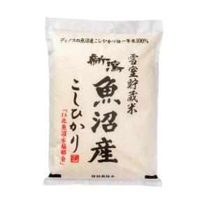 <25周年記念特典付き>魚沼産こしひかり 一等米 特別栽培米 4kg(2kg×2袋) 【定期便】