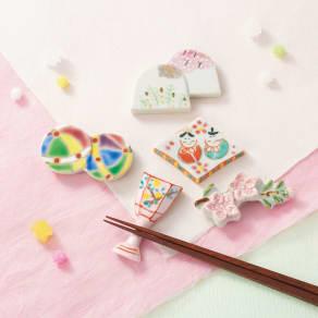 清水焼 京のひなまつり箸置きセット