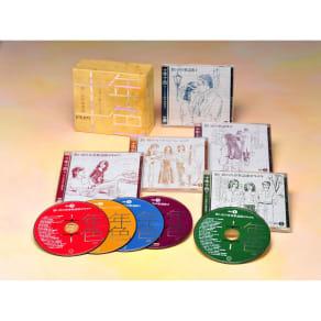 十年十色 想い出の歌謡曲1970-1979 CD5枚組