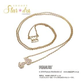 SNOOPY(スヌーピー)/Star★d'or Joyfulstar ダブルモチーフ シルバーネックレス|PEANUTS