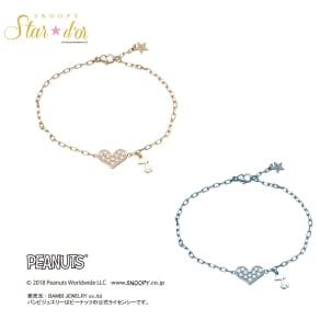 SNOOPY(スヌーピー)/Star★d'or Joyfulstar ハート&スヌーピーブレスレット|PEANUTS