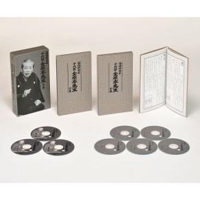 落語研究会 十代目金原亭馬生全集 DVD3枚+CD5枚組