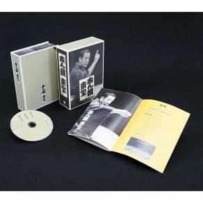 古今亭志ん朝  志ん朝 東宝 CD4枚組|落語