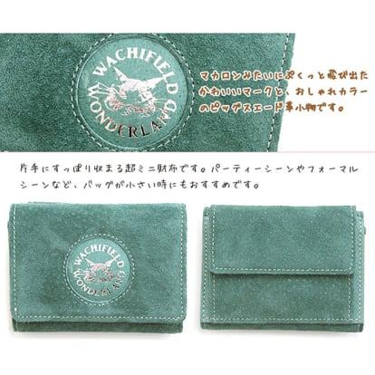 わちふぃーるど/マカロンレザー三つ折り財布