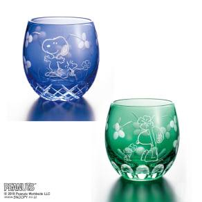 SNOOPY(スヌーピー)/江戸切子グラス 2色セット|PEANUTS