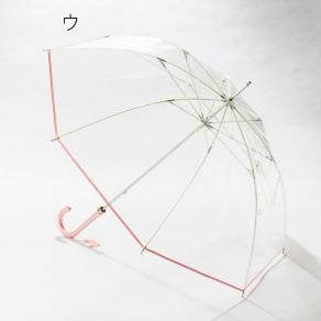 国産ビニール傘 縁結(えんゆう・58cmタイプ)[台東区 ホワイトローズ]