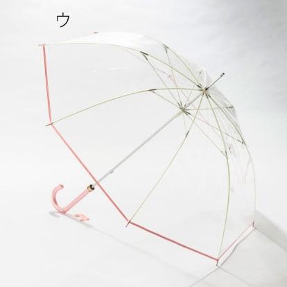 国産ビニール傘 縁結(えんゆう・58cmタイプ)[台東区 …